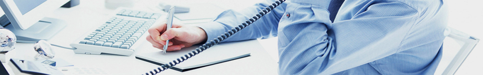 contact_banner_1920x300